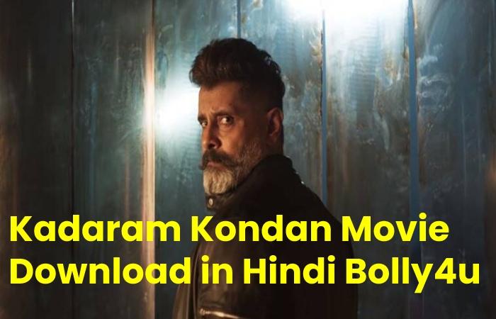 Kadaram Kondan Full Movie